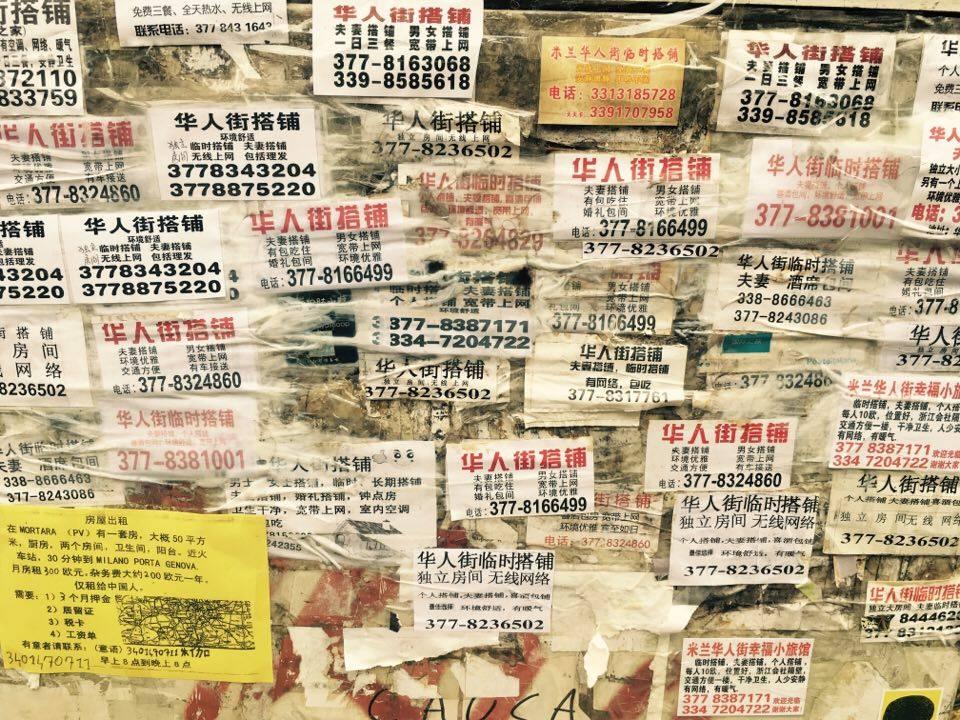 mediolan chinatown